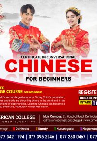 Certificate in Conversational Chinese for Beginners