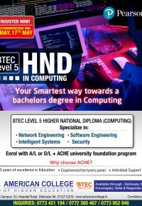 HND in Computing