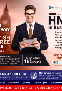 HND in Business