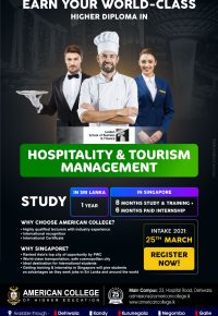 Higher Diploma in Hospitality & Tourism Management